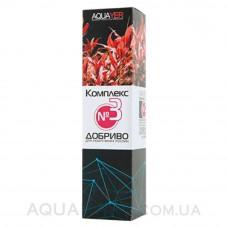 AQUAYER удобрение для аквариумных растений комплекс №3, 250мл для живого грунта