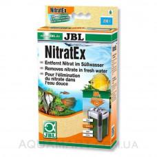JBL BioNitratEx - биологический фильтрующий наполнитель для удаления нитратов
