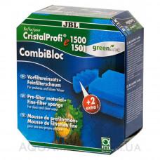 JBL CombiBloc e1500/e1501 - комплект фильтрующих губок