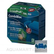 JBL CombiBloc e700/e701/е900/е901 - комплект фильтрующих губок