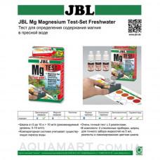 JBL Mg Magnesium Test Set Freshwater Тест для определения содержания магния