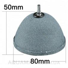 Распылитель купол SunSun, 80 мм