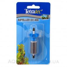Ротор для внешнего фильтра Tetra EX 400