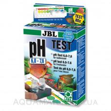 JBL pH Test-Set 6,0-7,6 тест на кислотность