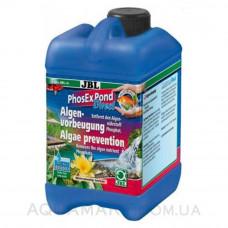 JBL PhosEx Pond Direct 2,5 литра на 50000 литров