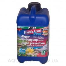 JBL PhosEx Pond Direct 5 литров на 100000 литров