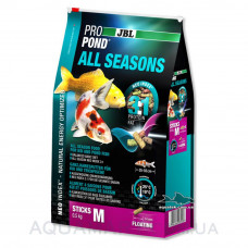JBL ProPond All Seasons M 0,5 кг 3л