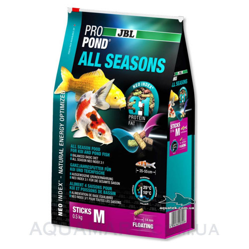 JBL ProPond All Seasons M 0,5 кг 3л