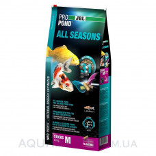 JBL ProPond All Seasons M 5,8 кг 32 л