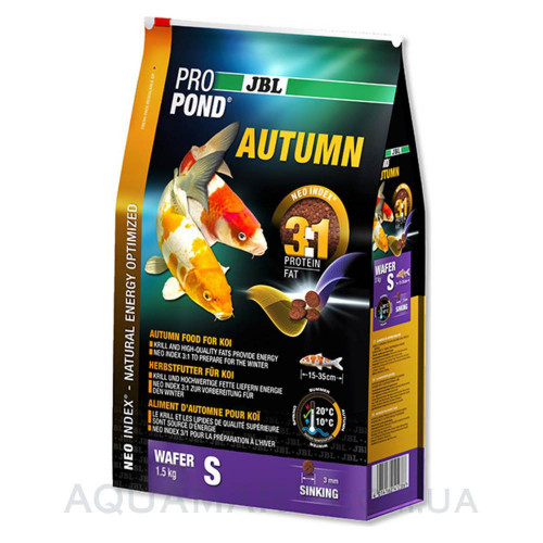 JBL ProPond Autumn wafer S 1.5 кг