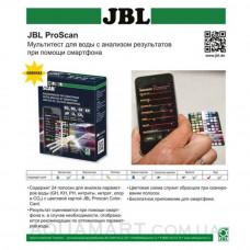 JBL ProScan-набор тестов для воды (с таблицей)