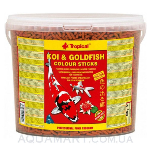 Tropical KOI & GOLDFISH COLOUR STICKS - 21 литр