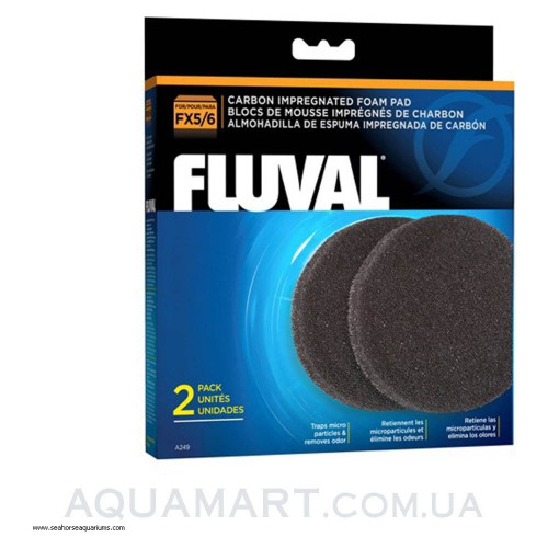 Вкладыш угольная губка 2 шт, для фильтров Fluval FX5, Fluval FX6