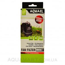 Внутренний фильтр Aquael Fan Mikro Plus