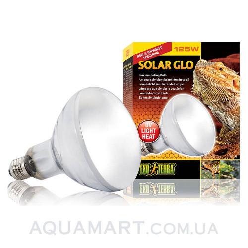 Лампа имитирующая солнечный свет ExoTerra Solar Glo 125W (Hagen РТ 2192)