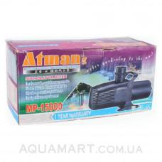Насос для пруда Atman MP-15000