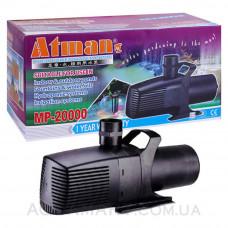 Насос для пруда Atman MP-20000