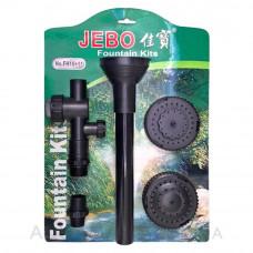 Насос для пруда Jebo SP-612 + ПОДАРОК - набор фонтанных насадок Jebo FH10+11
